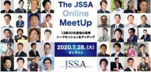 オンラインイベント運営_TOP