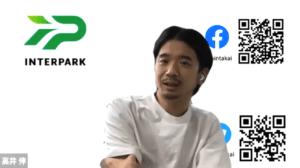 高井さん_インタビュー