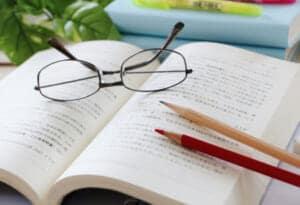 Webマーケティングを独学で学ぶ7つの方法