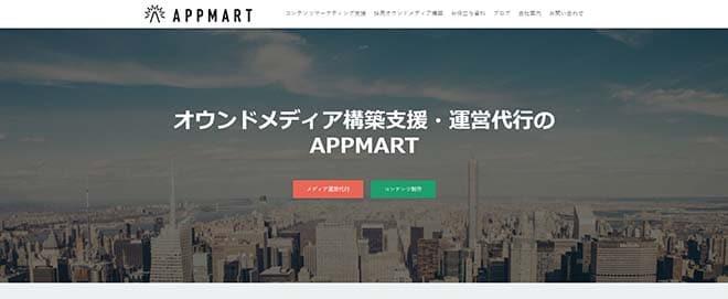 Appmart