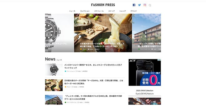 FASHION PRESS(ファッションプレス)