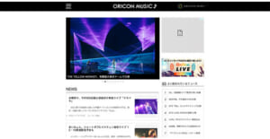 ORICON MUSIC(オリコンミュージック)