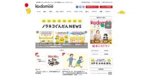 kodomoe(コドモエ)