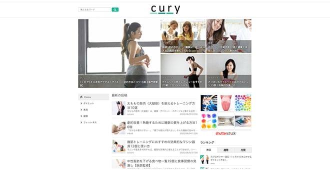 Ccury(キュリー)