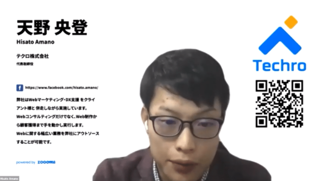 https://techro.co.jp/wp-content/uploads/2021/02/dbf3403eaccb9aba59c49bc9410eb222-e1613459358743.png