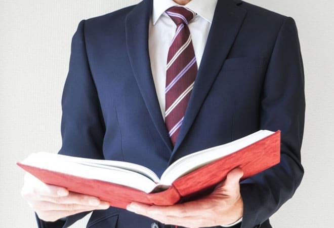 インバウンドマーケティングが学べるおすすめの本5選