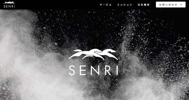 Senri