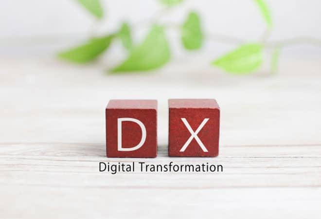 課題を把握しながらデジタルトランスフォーメーションの推進に取り組もう